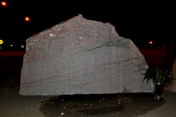 Large Rock Sign
