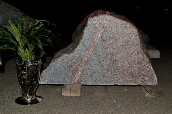 Granite Boulder Memorial