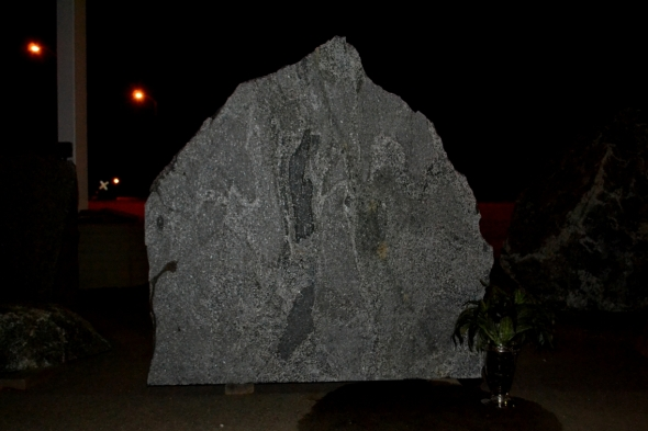 Memorial Boulder for Cemetery Customization