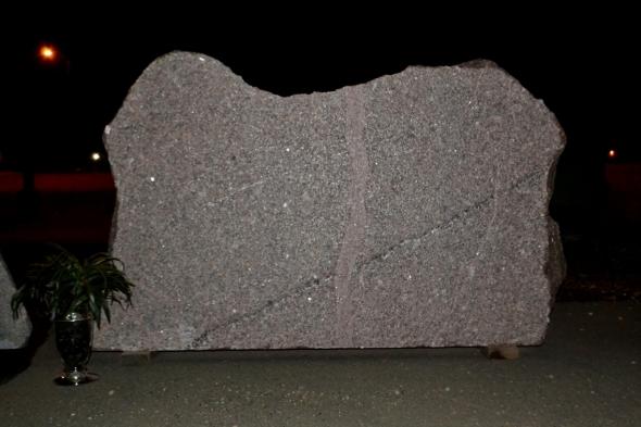 Granite Boulder Memorial | Dakota Carved Boulder Sign