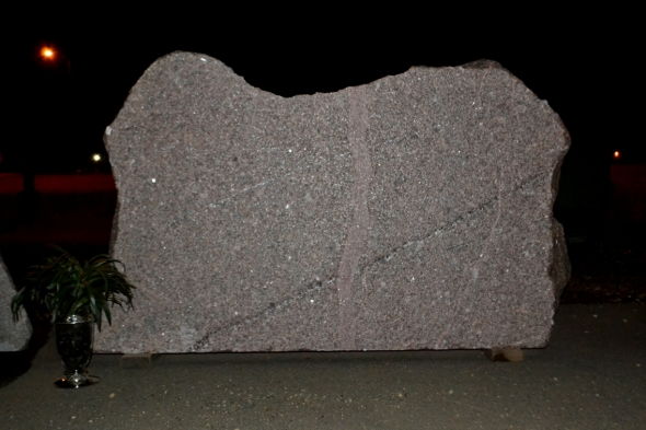 Granite Boulder Memorial | Dakota Carved Boulder Sign