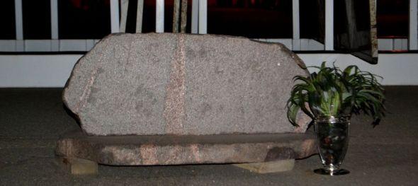 Granite Boulder Memorial From South Dakota